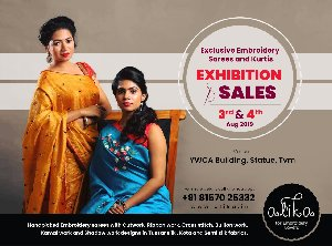 Exhibition And Sales Of Embroidery Sarees At Trivandrum